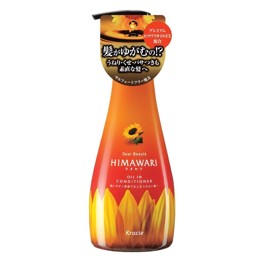 Himawari rich conditioner  1