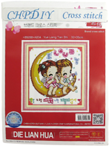 """Needlepoint Embroidery Kit Adorable Anime Friends """"Yue Liang Tian Shi"""" 11CT - $30.44"""