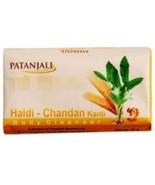 PATANJALI NATURAL PERSONAL BODY CARE HALDI CHANDAN SOAP 75 GM  - $5.77