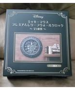 """DISNEY MICKEY MOUSE PREMIUM RELIEF WALL CLOCK Brand New 12"""" JAPAN IMPORT... - $29.99"""