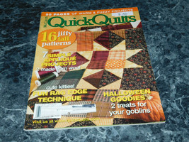 McCall's Quick Quilts Magazine November 2004 Circular Sizzle - $2.99