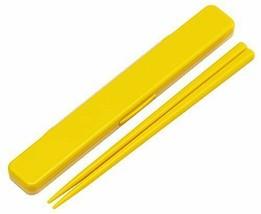 *Skater chopsticks chopstick case set 18cm earth color mustard yellow ABC3 - $13.91