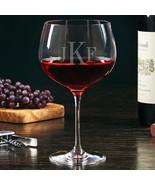 Classic Monogram Custom Balloon Wine Glass - $24.95