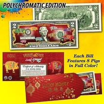 2019 CNY Lunar Chinese New YEAR OF THE PIG Polychromatic 8 Pigs $2 U.S. ... - $13.81