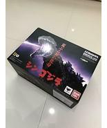 S.H.MonsterArts Godzilla (2016) 4th form Awakening Ver. - $444.24
