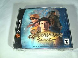 Shenmue [video game] image 3