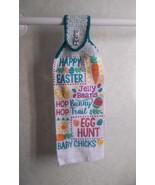 Happy Easter Hanging Towel - $3.30
