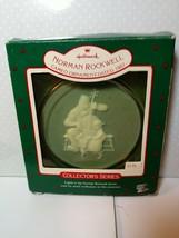 Norman Rockwell Hallmark Cameo 1987 The Christmas Dance Ornament Blue & ... - $3.47