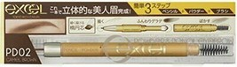 Excel Powder & pencil Eyebrow EX PD02 Camel Brown - $50.41