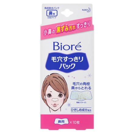 Biore nose pink 1003  1