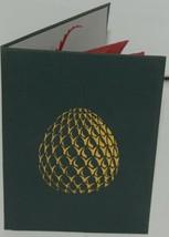 Lovepop LP1240 Dragon Pop Up Card  White Envelope Cellophane Wrap image 2