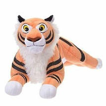 Disney Store Official Plush Doll Rajah Aladdin 2019 Tiger Limited Japan - $55.15