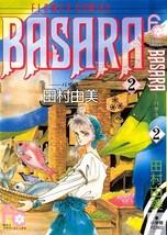 Basara 02 thumb200