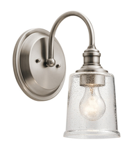 Kichler 45745CLP Waerly Wall Sconces 7in Classic Pewter Steel 1-light - $126.60
