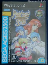 New Phantasy Star Complete Collection Edition SEGA 2008 PlayStation 2 PS2 Japan - $147.72