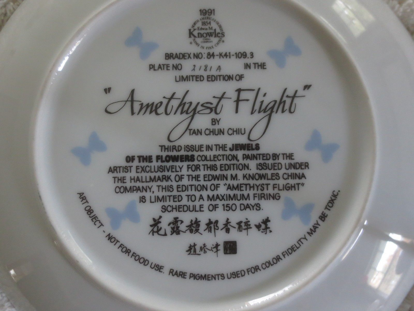 "TAN CHUN CHIU Knowles SAPPHIRE WINGS & AMETHYST FLIGHT 8.5"" Collector PLATES"