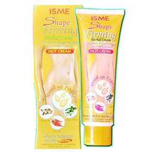 1 Tube Isme Shape Firming Herbal Cream Body HOT Cream Anti-Cellulite 120 ml - $24.99