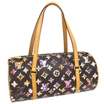 LOUIS VUITTON LV Papillon GM 30 Hand Bag Water Color Monogram M95753 Aut... - $2,338.10