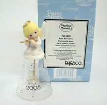 Precious Moments Avon Joy To The World 2005 Glass Bell with Angel w Flut... - $9.89