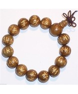 Prayer Beads OM Mani Padme Hum VeraWood Wrist Mala Prayer Bracelet 15mm ... - $20.57