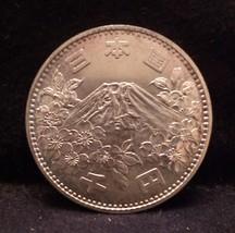 1964 Japan silver 1000 yen, Tokyo Olympic Games, 1-year type, BU, Y#80 (... - $27.99