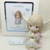 Precious Moments Praise to the New Born King Praying Angel 2014 Figurine... - $24.24