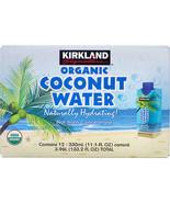 Kirkland Signature Organic Coconut Water Cartons 11.1 fl oz, 12-count - $24.79+