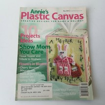 Annies Plastic Canvas Magazine May 2005 Volume 17 No. 3 Issue No. 98 - $8.24