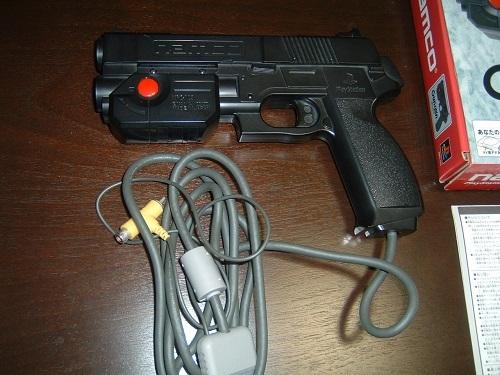 NAMCO GUNCON 1 Sony PlayStation Official Gun Controller PS1 NPC-103 SLPH-00034
