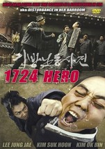 1724 Hero aka AKA The Accidental Gangster & the Mistaken Courtesan DVD E... - $22.00