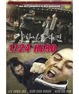 1724 Hero aka AKA The Accidental Gangster & the Mistaken Courtesan DVD E... - $22.00