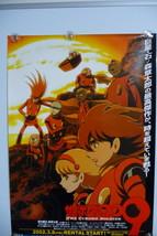 VINTAGE 2002 AVEX MODE CYBORG 009 JAPANESE ADVERTISEMENT B2 POSTER manga... - $59.00