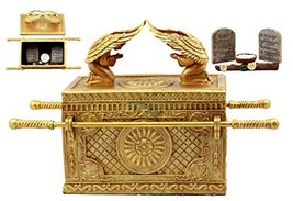 Ebros Matte Gold Holy Ark of The Covenant with Ten Commandments Rod of Aaron and - $47.99