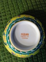 Vintage Chinese Porcelain Bowl,Oriental Decor, Hand Pained Dragon Phoenix ,Asian image 6