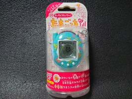 Tamagotchi Plus Butterfly BANDAI Japan Super Rare 2004 - $55.15