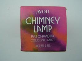 Avon Decanter Chimney Lamp Decanter Patchwork Cologne Mist 2 Fl Oz Original Box - $5.73