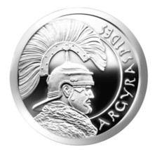 ARGYRASPIDES 1 oz .999 silver shield Roman Soldiers 2013 - $33.99