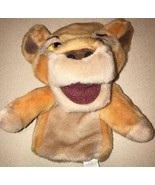 "Disney SIMBA Lion King HAND PUPPET Plush 10"" Pre School Teacher's Room Play - $13.85"