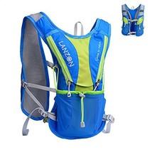 LANZON 2L Hydration Vest NO Bladder, Marathon Running Pack, Hiking Cycli... - $950,43 MXN