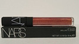 Nars Lip Gloss - Supervixen 0.18oz - $20.06