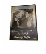 Hafez, Abdel Halim-Days And Nights DVD - $12.95