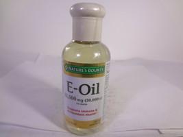 Nature's Bounty E-Oil 13,500mg (30,000mcg) 2.5 fl oz {VS-N} - $10.40