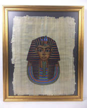 "Egypt Head Wall Art Picture Paper/Leaf Like Material Framed 19 5/8""H X 1... - $148.50"