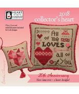 Collectors Heart 2018 Kit cross stitch Heart In Hand - $22.50