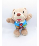 V Tech Interactive Happy Lights Bear Plush Toy - $9.50