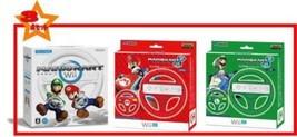 Nintendo - Mario Kart Game + Mario & Luigi Handles For Wii New Japan F97 - $499.79