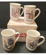 Designer Mugs Cups Set of 4 Boxed Made in Korea Ceramic Home Decor New NIB - $12.19