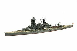 "Fujimi model 1/700 Japanese 23 Japan Navy fast battleship ""Kongo"" 1... - $21.67"