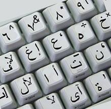Arabisch großbrief tastaturaufkleber weißer mit Schwarz Schrift - $5.84