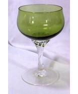 Sasaki Hawthorne Jade Liqueur Cocktail Glass - $14.48